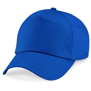 Image of Baseball cap, P-C07BB01